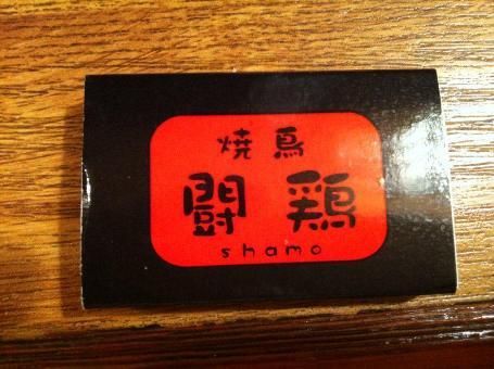 大阪・出雲出張編 019