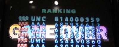 110130.jpg