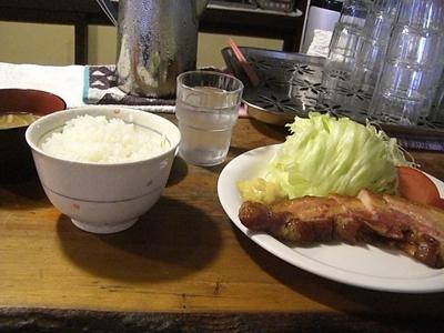 3日目 厚切りベーコン定食