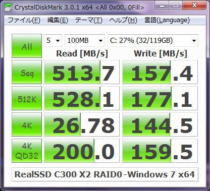CDM-SSD-Win7