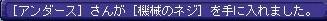 TWCI_2011_3_2_1_55_21.jpg