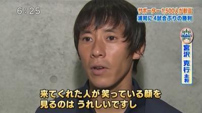 20110912miyazawa01