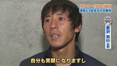 20110912miyazawa02