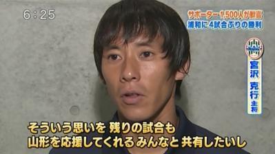 20110912miyazawa03