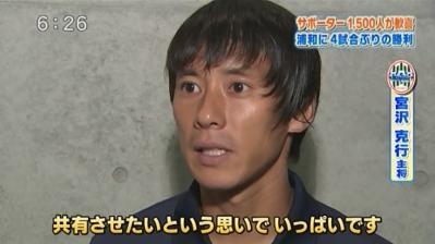 20110912miyazawa04