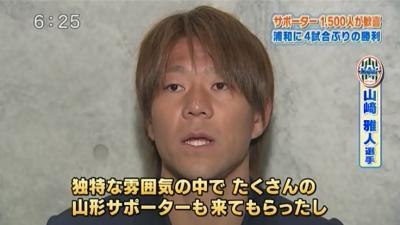 20110912yamazaki01