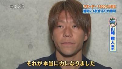 20110912yamazaki02