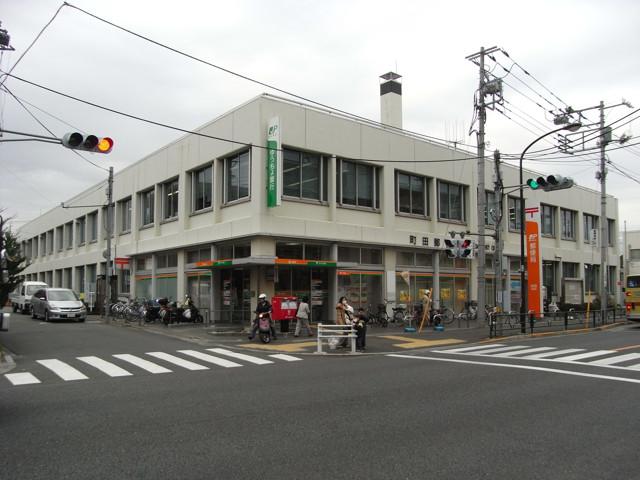 町田郵便局RIMG0012