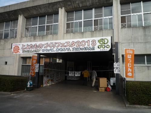 sP1170663.jpg
