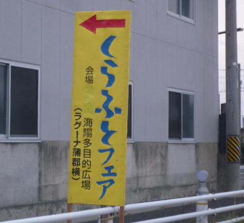 sP1170898.jpg