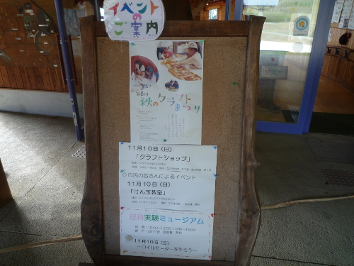 sP1170916.jpg