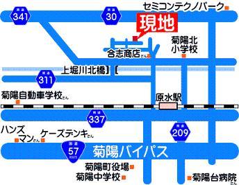 菊陽町原水案内地図