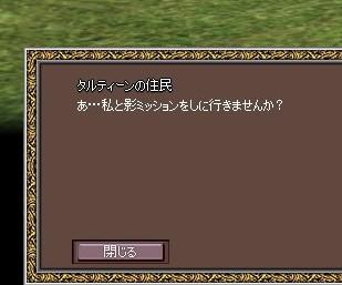 mabinogi_2009_03_28_001.jpg