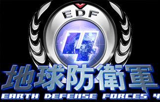edf4.jpg