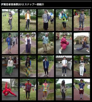 スクリーンショット(2013-11-17 14.54.47)