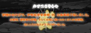 flash_final_2.jpg