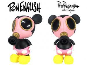 popaganda-Mask-Mouse-Murphy.jpg