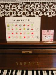 2010 08 31 ピアノ