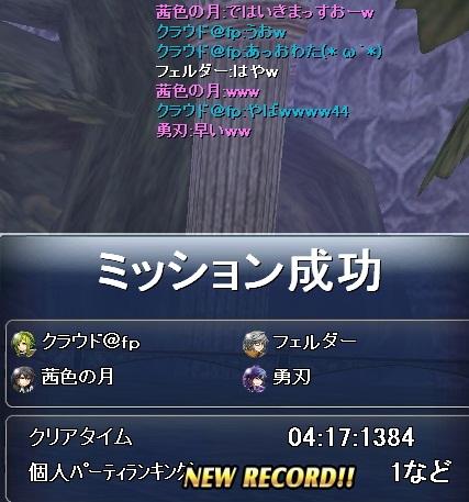 2010-12-6 20_56_43