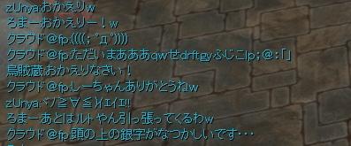 2011-9-23 12_34_34