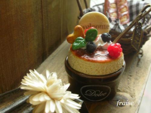 スフレチーズケーキのウェルカム2