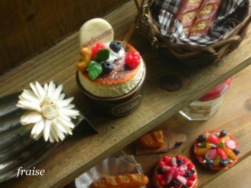 スフレチーズケーキのウェルカム1