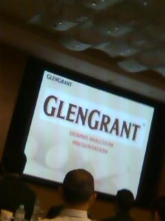 グレングラント セミナー