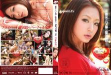 倉木みお「アンコール Vol.26」