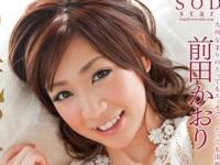 前田かおり「20歳、性欲、覚醒」