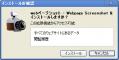 WinShot000003_20100919162009.png