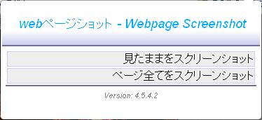 WinShot000005_20100919162336.png