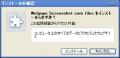 WinShot000006_20100919162920.png