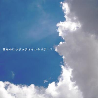 160_convert_20110907232220.jpg