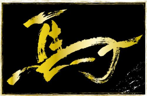 fude uma yuuka2014