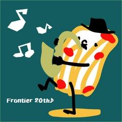 Frontier♪