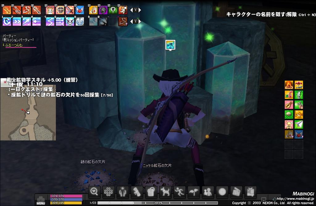 mabinogi_2014_11_26_001.jpg