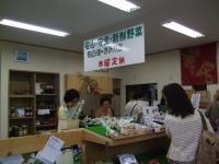 2011_052201・05・22 奈0040