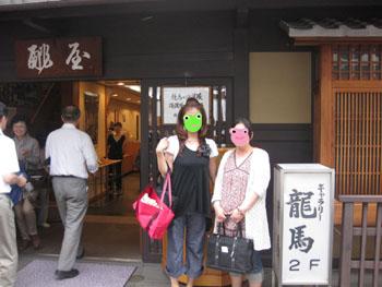 2010625yukihakubu04.jpg