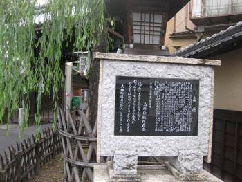 2010625yukihakubu08.jpg