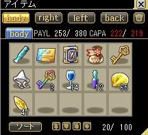 金インス0811-3