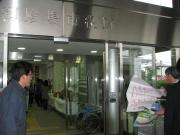 2011_12_02 御殿場市役所火災