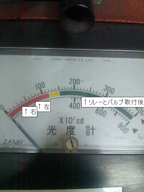 DVC130211KUDO.jpg