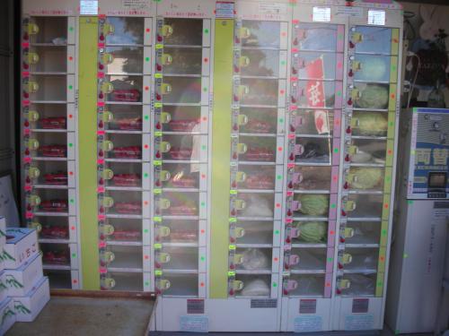 いちごの自動販売機