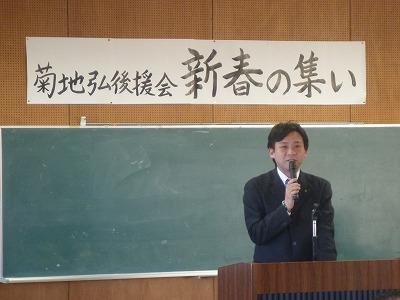 20130127新年会05