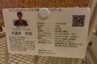 20110530_190906.jpg