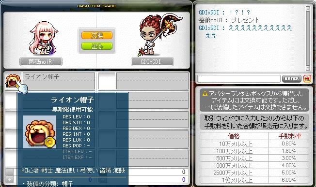 2_20120327000316.jpg