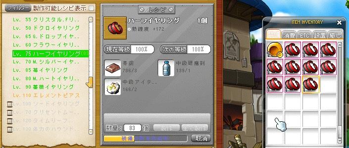 4_20120327000316.jpg
