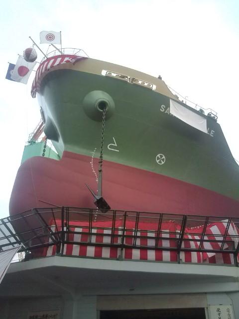 2010年11月25日 新造船 ケミカルタンカー