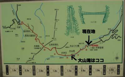 大山滝32