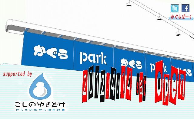 s-pop_2.jpg
